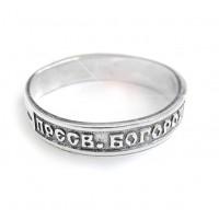 Серебряное кольцо Церковное