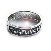 Церковное кольцо Спаси и сохрани