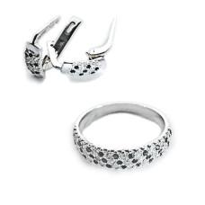 Комплект Сияние кольцо и серьги